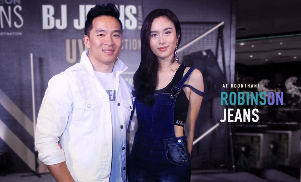 BJ Road Show UV Protection Jeans At udonthani