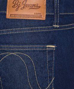 กางเกงยีนส์ Dark-washed Solid Skinny
