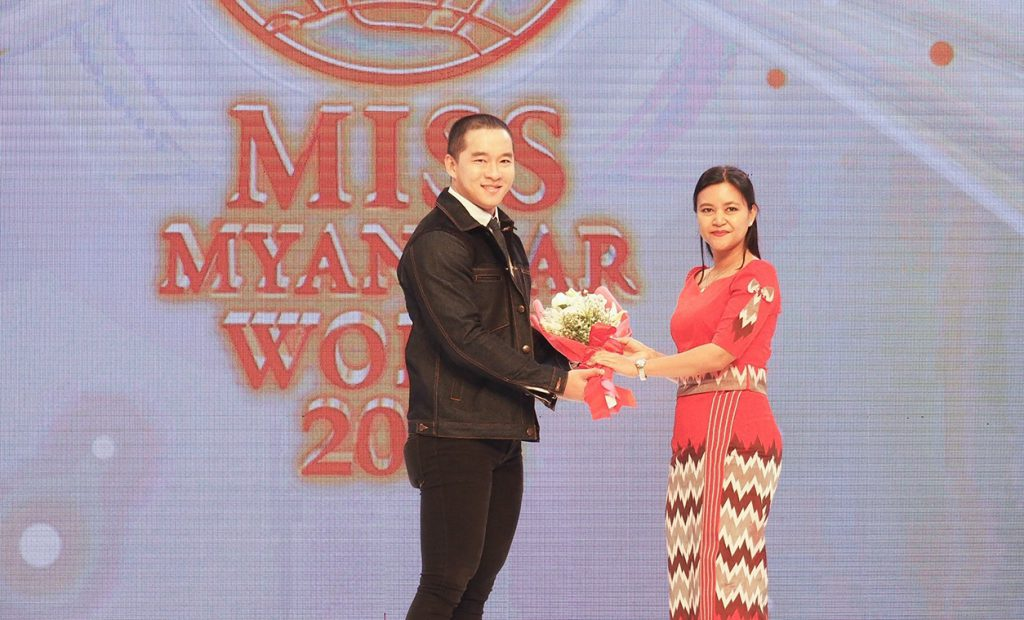 Miss Myanmar World 2018